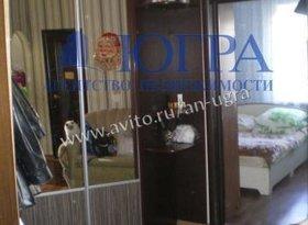 Продажа 3-комнатной квартиры, Ханты-Мансийский АО, Нижневартовск, проспект Победы, 17, фото №1