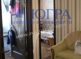 Продажа 3-комнатной квартиры, Ханты-Мансийский АО, Нижневартовск, проспект Победы, 17, фото №3