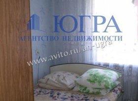 Продажа 3-комнатной квартиры, Ханты-Мансийский АО, Нижневартовск, проспект Победы, 17, фото №4