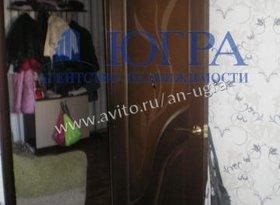Продажа 3-комнатной квартиры, Ханты-Мансийский АО, Нижневартовск, проспект Победы, 17, фото №5