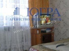 Продажа 3-комнатной квартиры, Ханты-Мансийский АО, Нижневартовск, проспект Победы, 17, фото №6