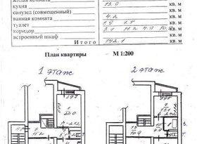 Продажа 5-комнатной квартиры, Новосибирская обл., Новосибирск, Хилокская улица, 3/2, фото №7