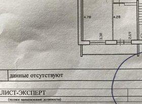Продажа 1-комнатной квартиры, Вологодская обл., Череповец, Городецкая улица, 11, фото №1