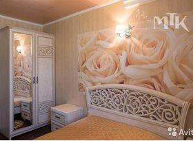 Аренда 3-комнатной квартиры, Мурманская обл., Мурманск, улица Профсоюзов, 1, фото №5