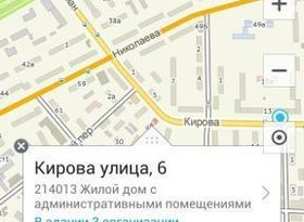 Продажа 2-комнатной квартиры, Смоленская обл., Смоленск, улица Кирова, 6, фото №1