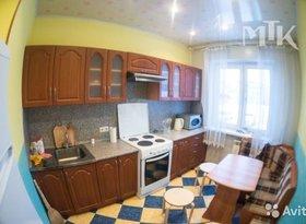Аренда 3-комнатной квартиры, Мурманская обл., Кировск, фото №1