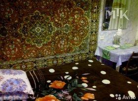 Аренда 3-комнатной квартиры, Мурманская обл., Кировск, Олимпийская улица, 85, фото №3