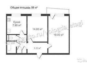 Продажа 2-комнатной квартиры, Вологодская обл., Вологда, улица Возрождения, 76А, фото №2