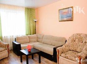 Аренда 3-комнатной квартиры, Тульская обл., Тула, улица Демонстрации, 8, фото №2