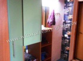 Продажа 1-комнатной квартиры, Вологодская обл., Вологда, Северная улица, 34, фото №4