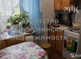 Продажа 1-комнатной квартиры, Вологодская обл., улица Труда, 15, фото №3