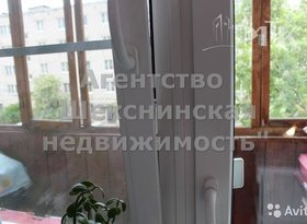 Продажа 1-комнатной квартиры, Вологодская обл., улица Труда, 15, фото №7
