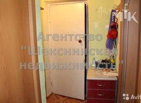 Продажа 1-комнатной квартиры, Вологодская обл., рабочий посёлок Шексна, 15, фото №3