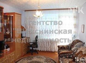 Продажа 1-комнатной квартиры, Вологодская обл., рабочий посёлок Шексна, 15, фото №4