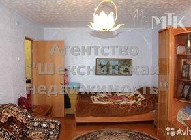 Продажа 1-комнатной квартиры, Вологодская обл., рабочий посёлок Шексна, 15, фото №5