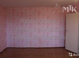 Продажа 1-комнатной квартиры, Вологодская обл., фото №1