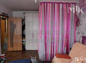 Продажа 1-комнатной квартиры, Вологодская обл., Сокол, Школьная улица, 2, фото №6