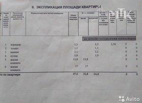 Продажа 2-комнатной квартиры, Липецкая обл., фото №1