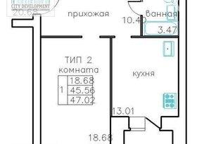Продажа 1-комнатной квартиры, Вологодская обл., Череповец, улица Коммунистов, 40, фото №1