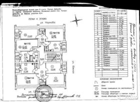 Продажа 3-комнатной квартиры, Самарская обл., Самара, Южная улица, 4, фото №1