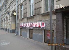 Продажа 5-комнатной квартиры, Москва, улица Остоженка, 7с1, фото №6
