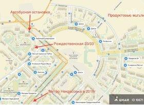 Аренда 2-комнатной квартиры, Москва, Рождественская улица, 23/33, фото №2