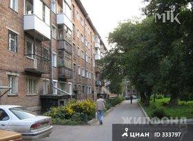 Продажа 1-комнатной квартиры, Новосибирская обл., Новосибирск, Танковая улица, 39, фото №2