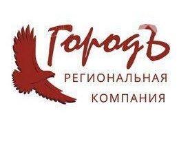 Продажа 3-комнатной квартиры, Орловская обл., Орёл, набережная Дубровинского, 62, фото №1