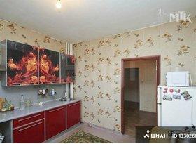 Продажа 4-комнатной квартиры, Ханты-Мансийский АО, Сургут, Пролетарский проспект, 22, фото №1