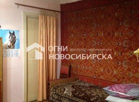 Продажа 2-комнатной квартиры, Новосибирская обл., Новосибирск, Танковая улица, 35/1, фото №4