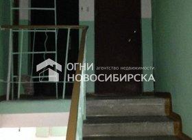 Продажа 2-комнатной квартиры, Новосибирская обл., Новосибирск, Танковая улица, 35/1, фото №1