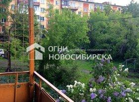 Продажа 1-комнатной квартиры, Новосибирская обл., Новосибирск, улица Челюскинцев, 40, фото №1