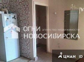 Продажа 2-комнатной квартиры, Новосибирская обл., Новосибирск, Танковая улица, 41/3, фото №5