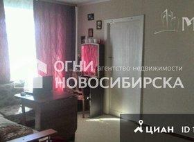 Продажа 2-комнатной квартиры, Новосибирская обл., Новосибирск, Танковая улица, 41/3, фото №4