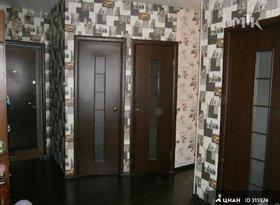Продажа 2-комнатной квартиры, Московская обл., Электрогорск, Советская улица, 28, фото №4