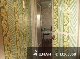 Продажа 1-комнатной квартиры, Вологодская обл., Череповец, Первомайская улица, 19, фото №2