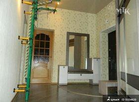 Продажа 3-комнатной квартиры, Вологодская обл., Череповец, улица Годовикова, 19, фото №4