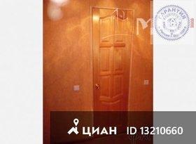 Продажа 1-комнатной квартиры, Вологодская обл., Вологда, улица Карла Маркса, 82Б, фото №7