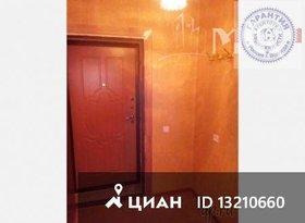Продажа 1-комнатной квартиры, Вологодская обл., Вологда, улица Карла Маркса, 82Б, фото №3