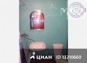 Продажа 1-комнатной квартиры, Вологодская обл., Вологда, улица Карла Маркса, 82Б, фото №1
