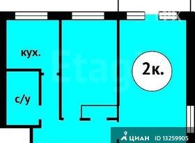 Продажа 2-комнатной квартиры, Липецкая обл., Липецк, 8, фото №1