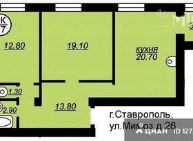 Продажа 2-комнатной квартиры, Ставропольский край, Ставрополь, улица Мимоз, 26, фото №1