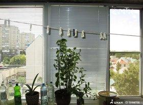 Продажа 2-комнатной квартиры, Ставропольский край, Ставрополь, Краснофлотская улица, 56, фото №2
