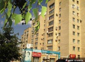 Продажа 2-комнатной квартиры, Ставропольский край, Ставрополь, Краснофлотская улица, 56, фото №1