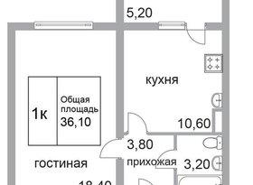 Продажа квартиры в свободной планировке , Ханты-Мансийский АО, сельское поселение Солнечный, фото №1