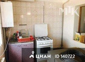 Продажа 2-комнатной квартиры, Ставропольский край, Кисловодск, улица Гагарина, 6, фото №7