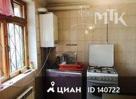 Продажа 2-комнатной квартиры, Ставропольский край, Кисловодск, улица Гагарина, 6, фото №6