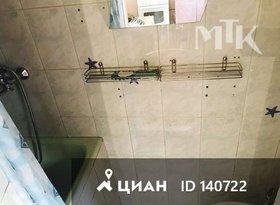 Продажа 2-комнатной квартиры, Ставропольский край, Кисловодск, улица Гагарина, 6, фото №5
