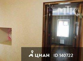 Продажа 2-комнатной квартиры, Ставропольский край, Кисловодск, улица Гагарина, 6, фото №3