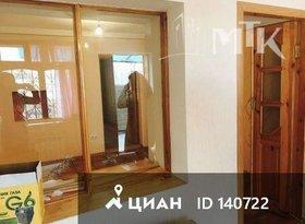 Продажа 2-комнатной квартиры, Ставропольский край, Кисловодск, улица Гагарина, 6, фото №2